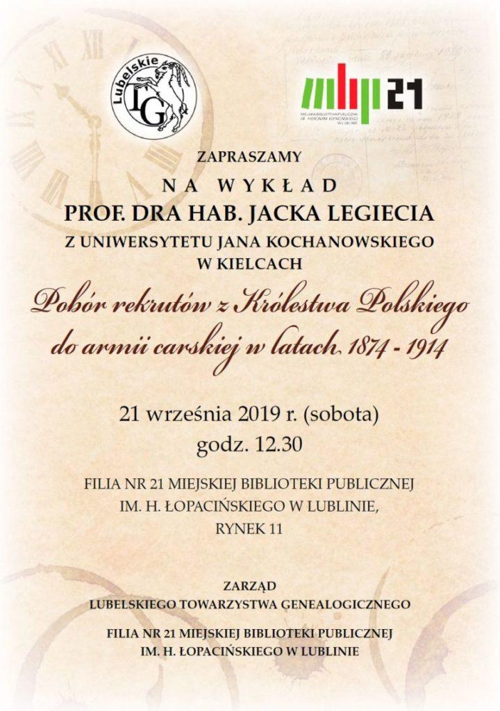 Spotkanie Lubelskiego TG 09.2019